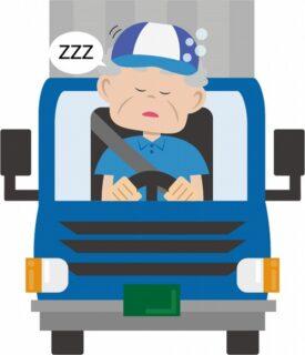 居眠り トラック